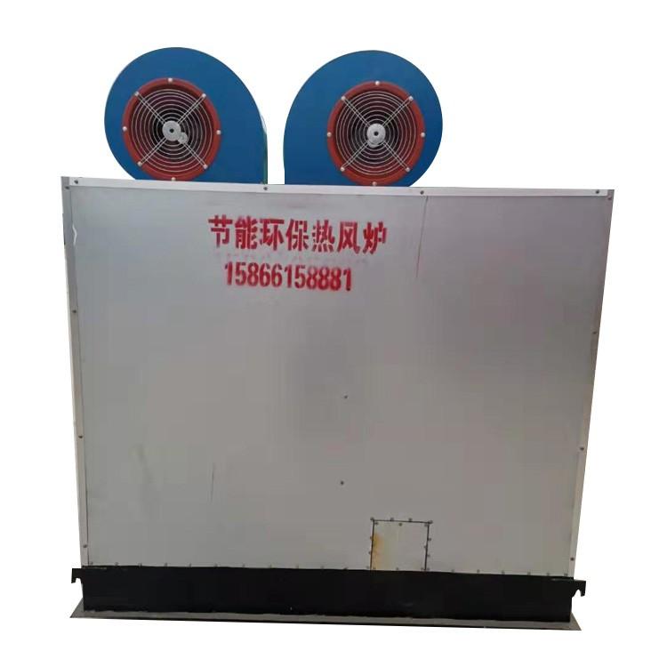 节能环保热风炉
